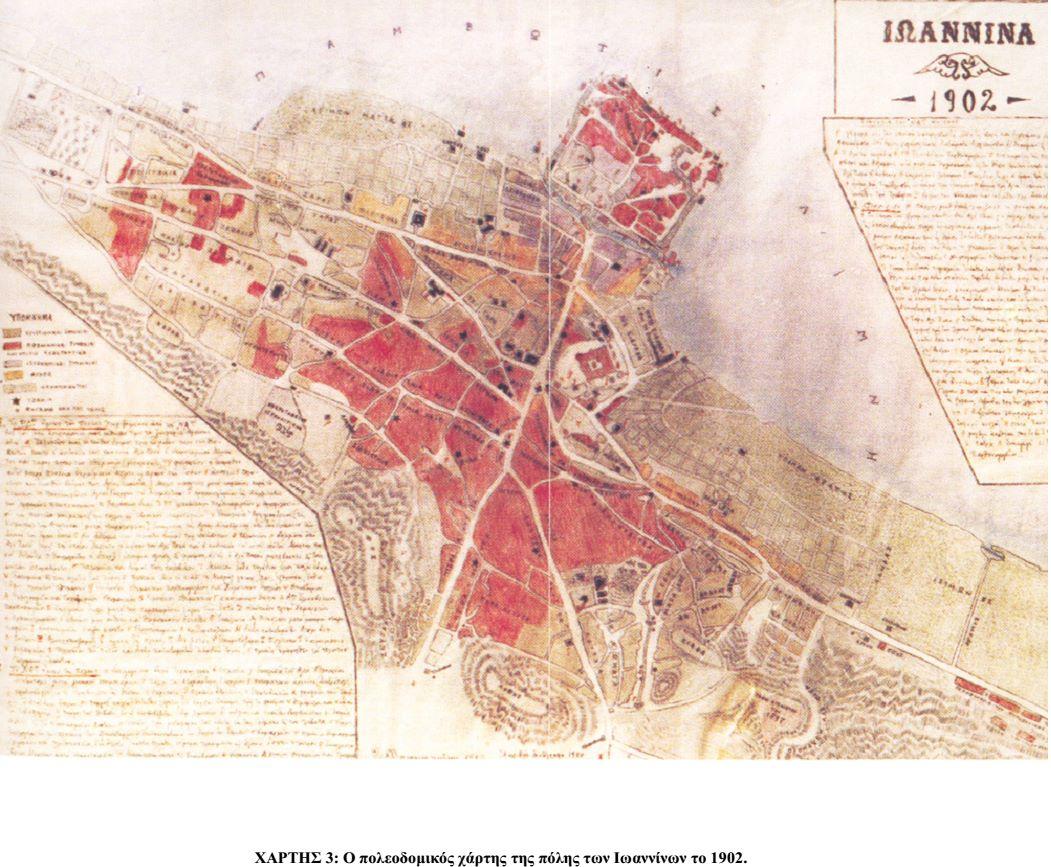 χάρτης Ιωάννινα 1902